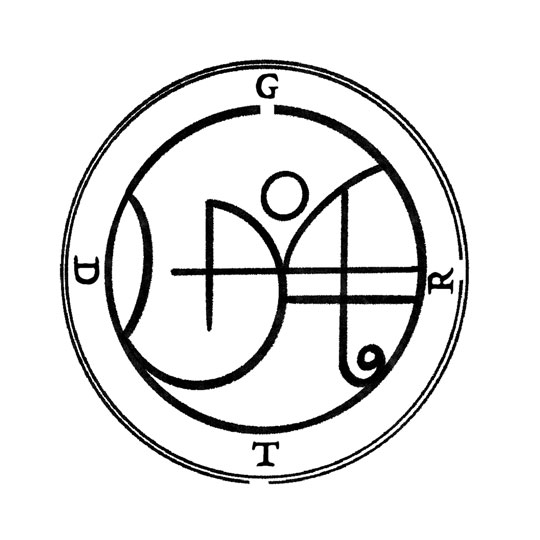 Sigil for Ritual Boxes